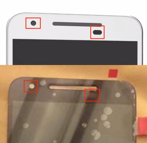 Nexus 5 2015 photo vs rendu