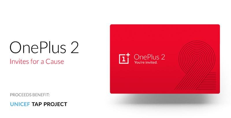 oneplus 2 invitations ebay unicef