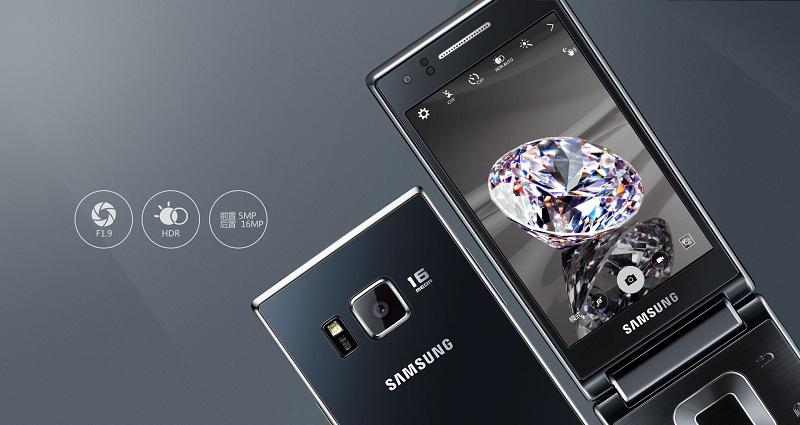 Samsung G9198 clapet