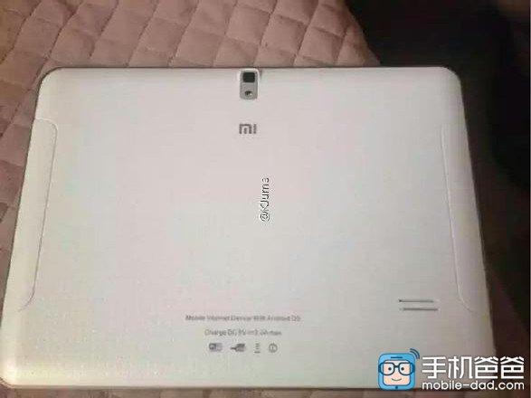 Xiaomi MIPad 2 dos
