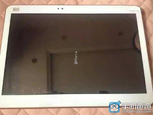Xiaomi MIPad 2 face