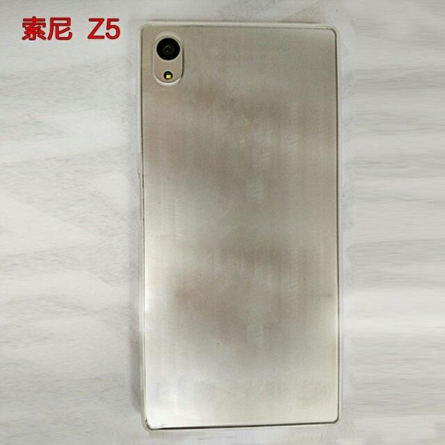 Xperia Z5 dos 2