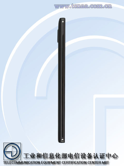 LG G4 cote