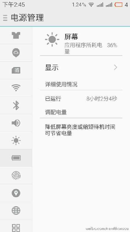 Meizu Pro 5 autonomie 2