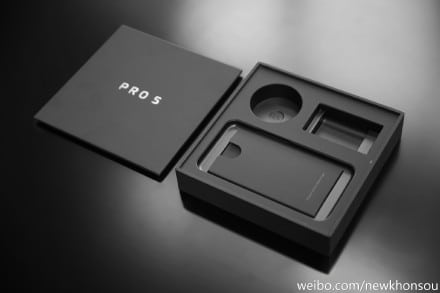 Meizu Pro 5 packaging officiel