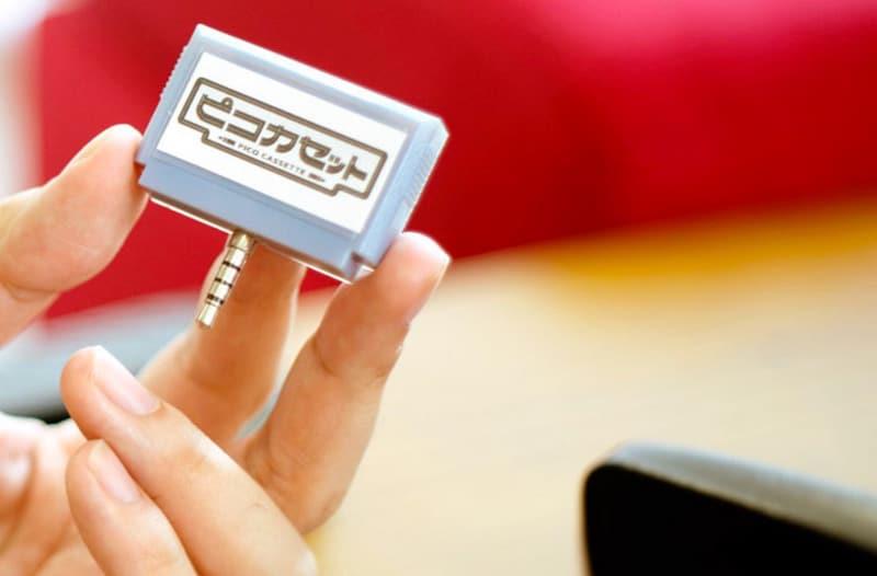 Pico Cassettes cartouches jeux vidéo smartphones