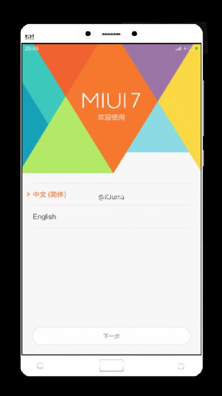 Xiaomi Mi Note 2 fuites