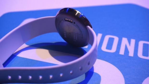trouver nom honor smartwatch