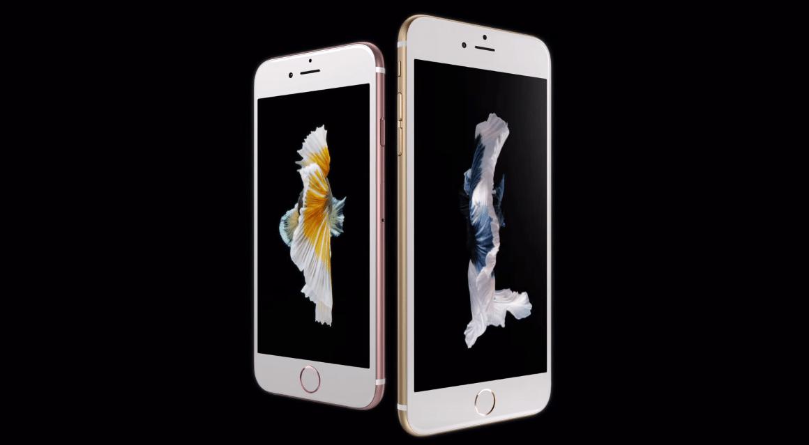 iphone 6s officiel