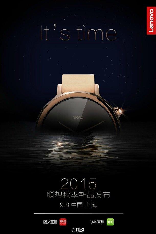 Moto 360 2015 teaser