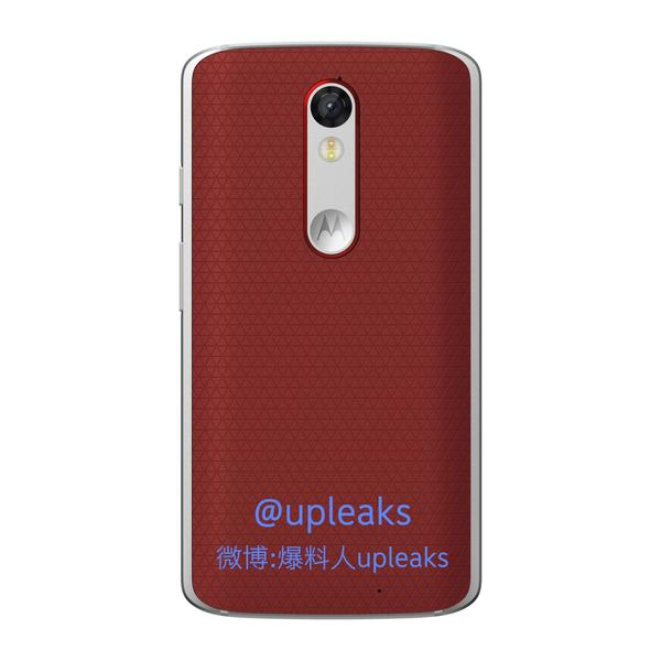 Moto X Force rouge