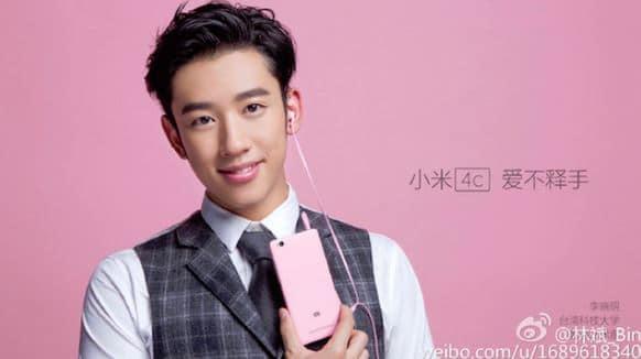 Xiaomi Mi4c rose