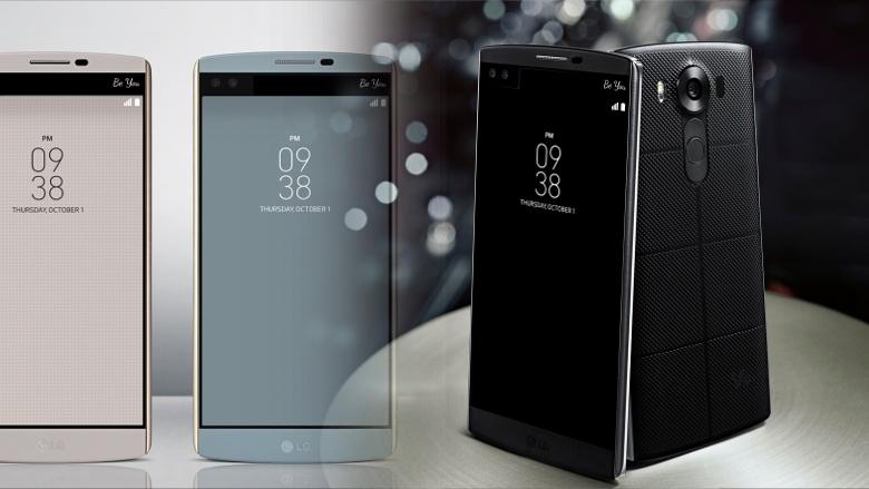 LG V10 gamme