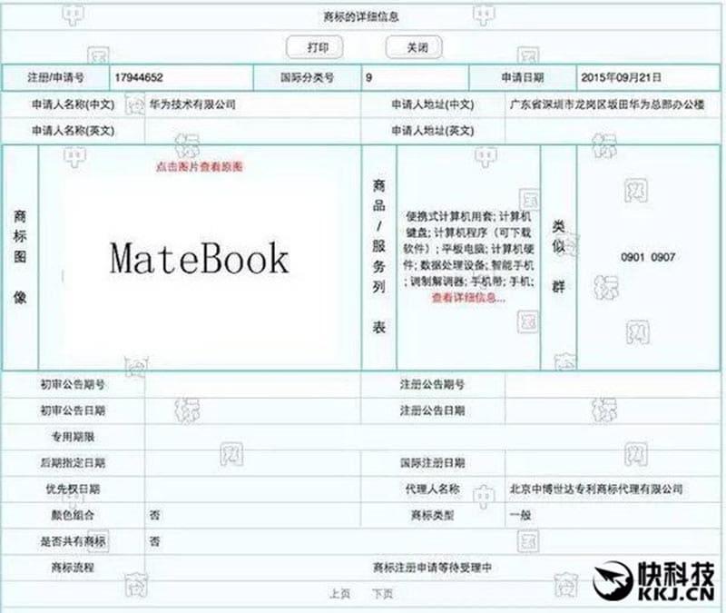 huawei matebook pc