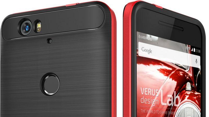 Nexus 6P coque autofocus laser