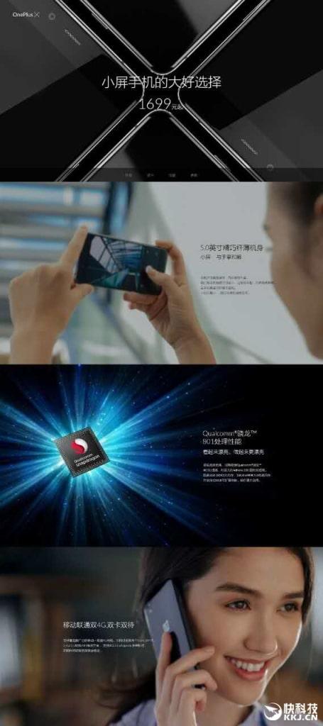 OnePlus X visuel officiel