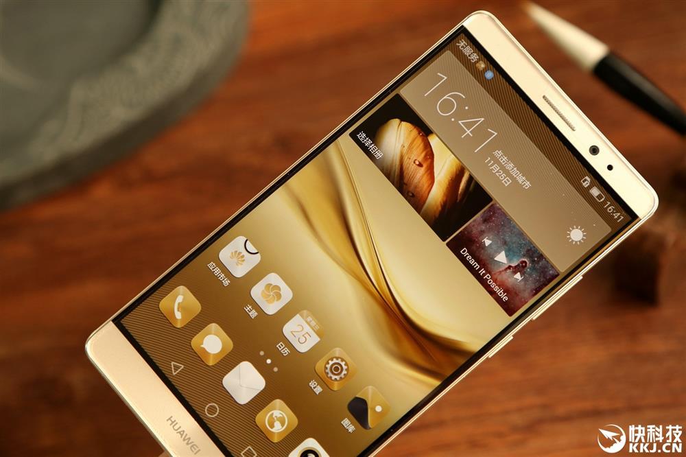 Huawei Mate 8 ecran
