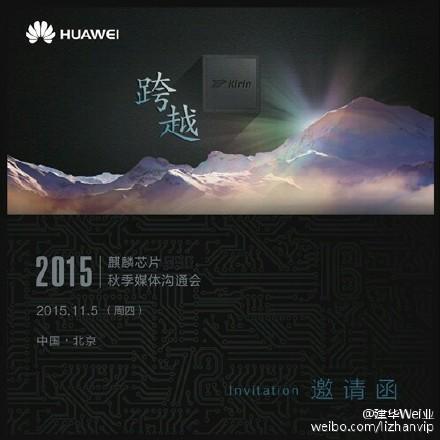 Huawei Kirin 950 invitation