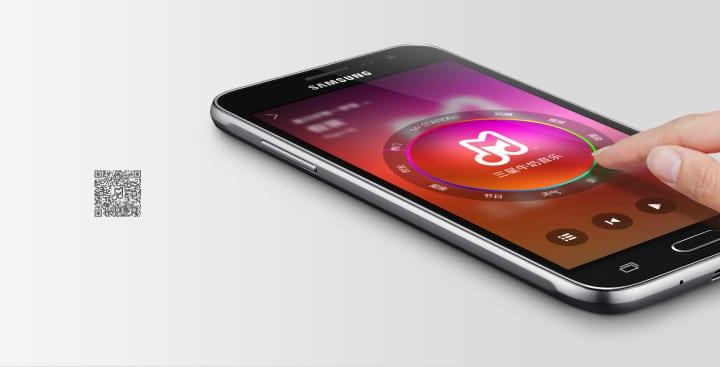 Galaxy J3 ecran