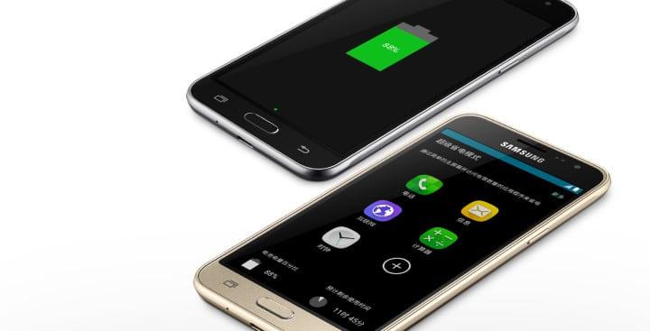 Galaxy J3 interface