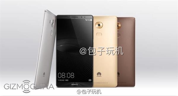 Huawei Mate 8 coloris