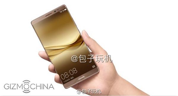 Huawei Mate 8 cuivre