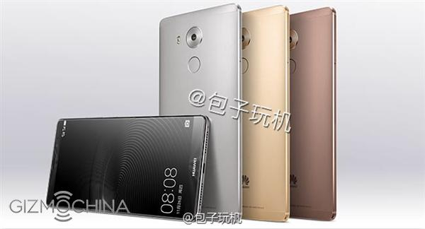 Huawei Mate 8 photos officielles