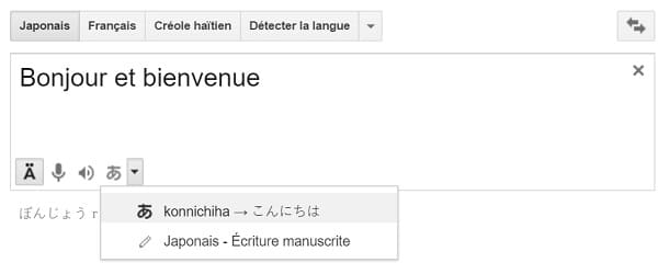 Google translate clavier