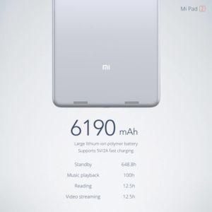 xiaomi-mi-pad-2-batterie