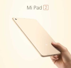 xiaomi mi pad 2 officielle
