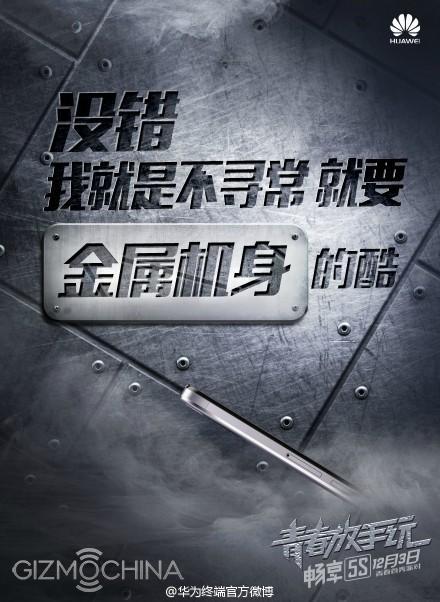 Huawei Enjoy 5S teaser