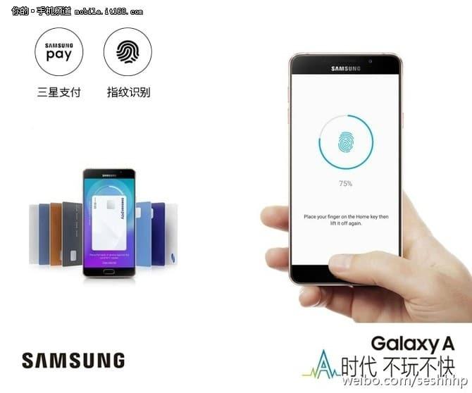 Galaxy A9 lecteur empreintes