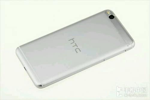 HTC One X9 dos
