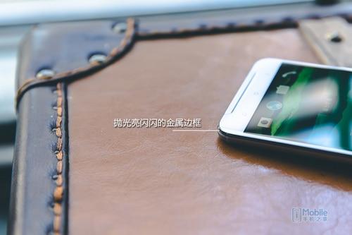 HTC One X9 haut parleur