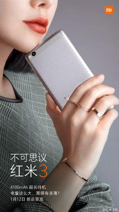 Xiaomi Redmi 3 batterie