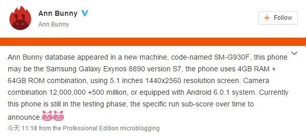 Galaxy S7 Exynos AnTuTu