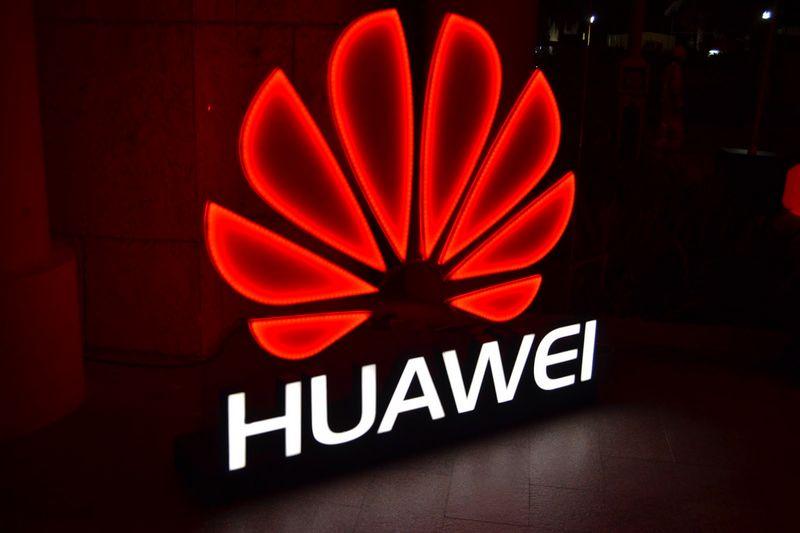 Huawei leader