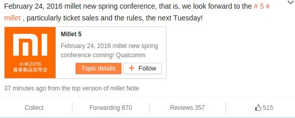 Xiaomi Mi5 officiel