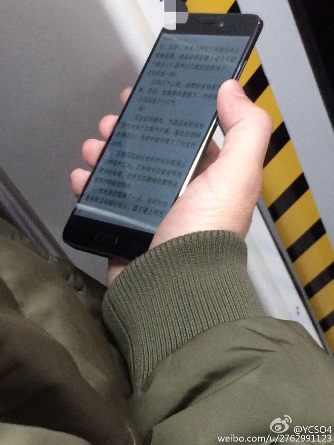 Xiaomi Mi5 photo