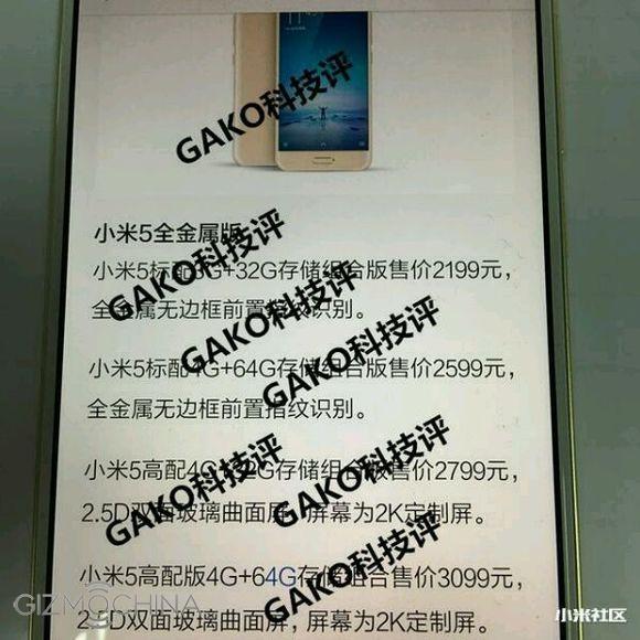 xiaomi mi5 versions prix