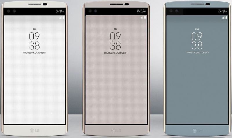 LG G5 benchmark geekbench