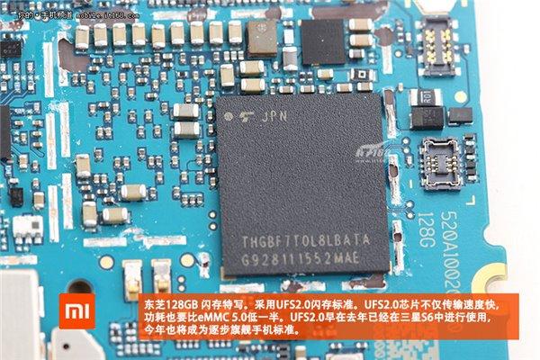 Xiaomi-Mi-5-demontage-capacite