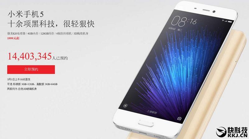 Xiaomi Mi5 ventes