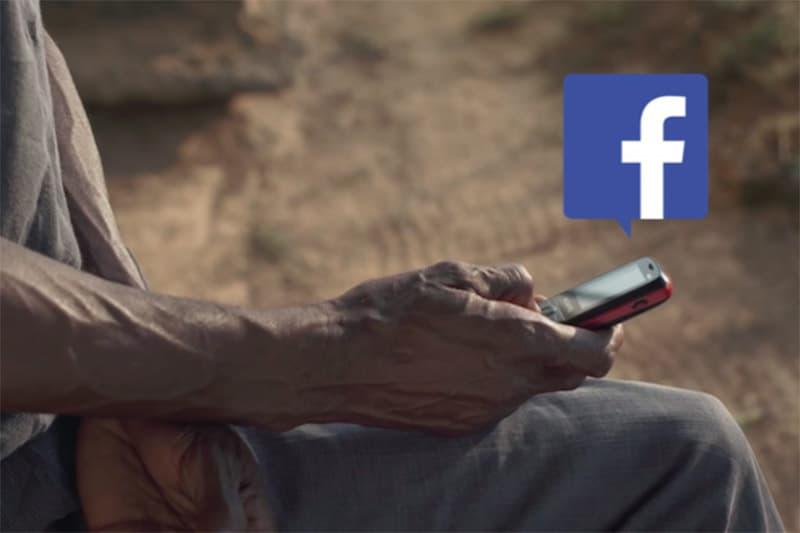 facebook reseau mobile nouvelle generation