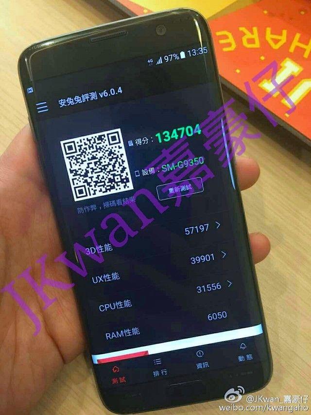 Galaxy S7 Edge AnTuTu