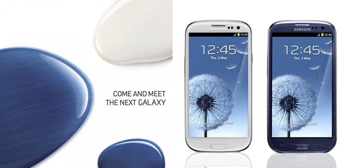 galaxy s3 invitation