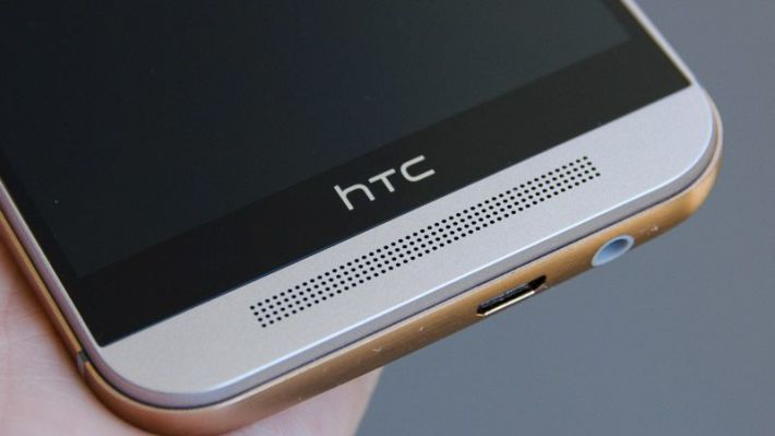 HTC One barre noire