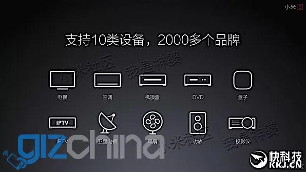 Xiaomi Mi5 infrarouge