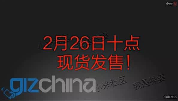 Xiaomi Mi5 sortie date