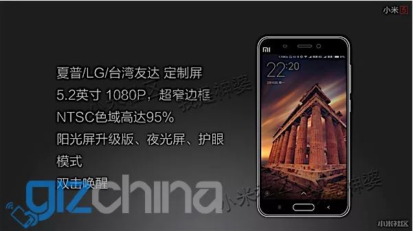 Xiaomi Mi5 specifications